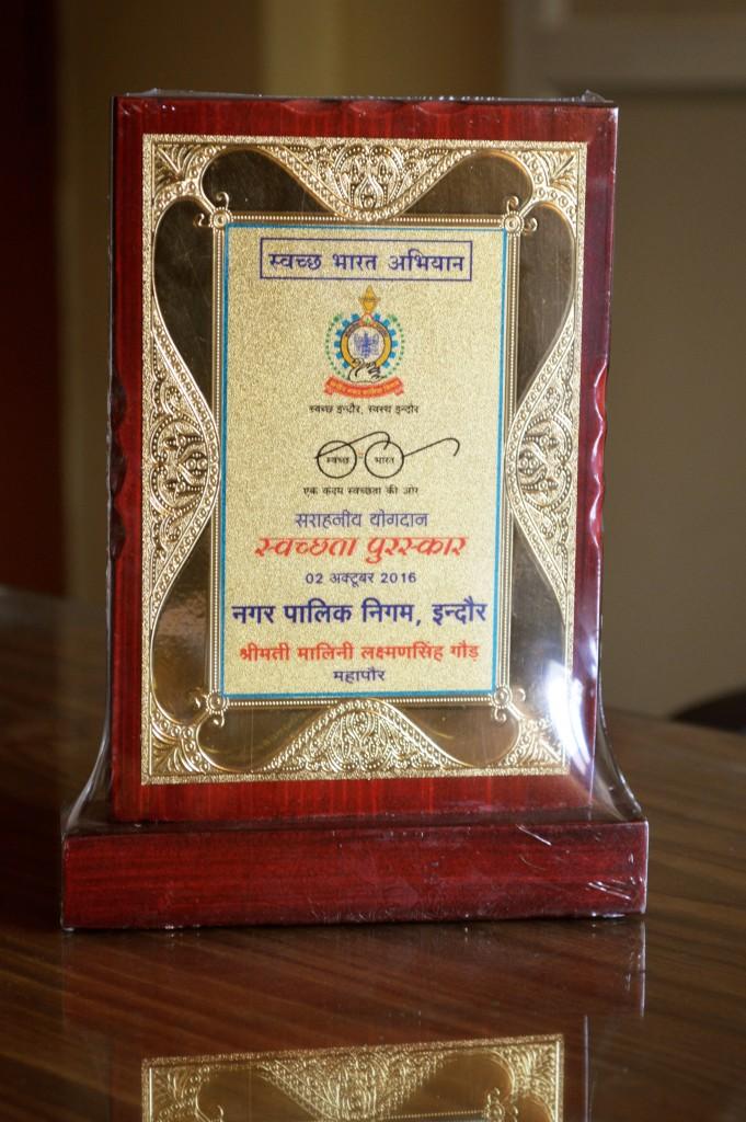 award-imc
