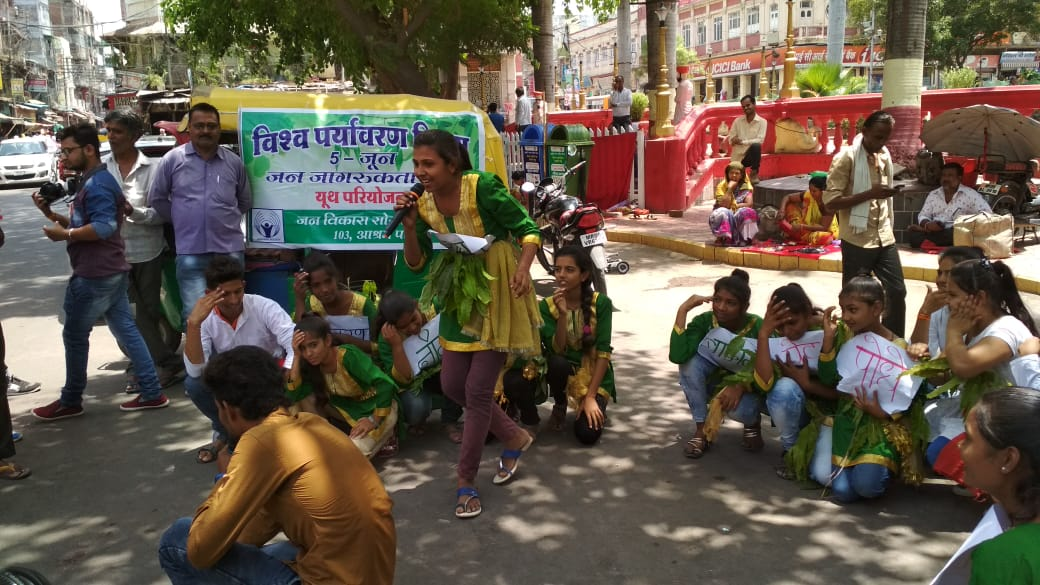 Youth Observes World Environment Day