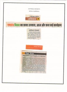 janvikas media 1