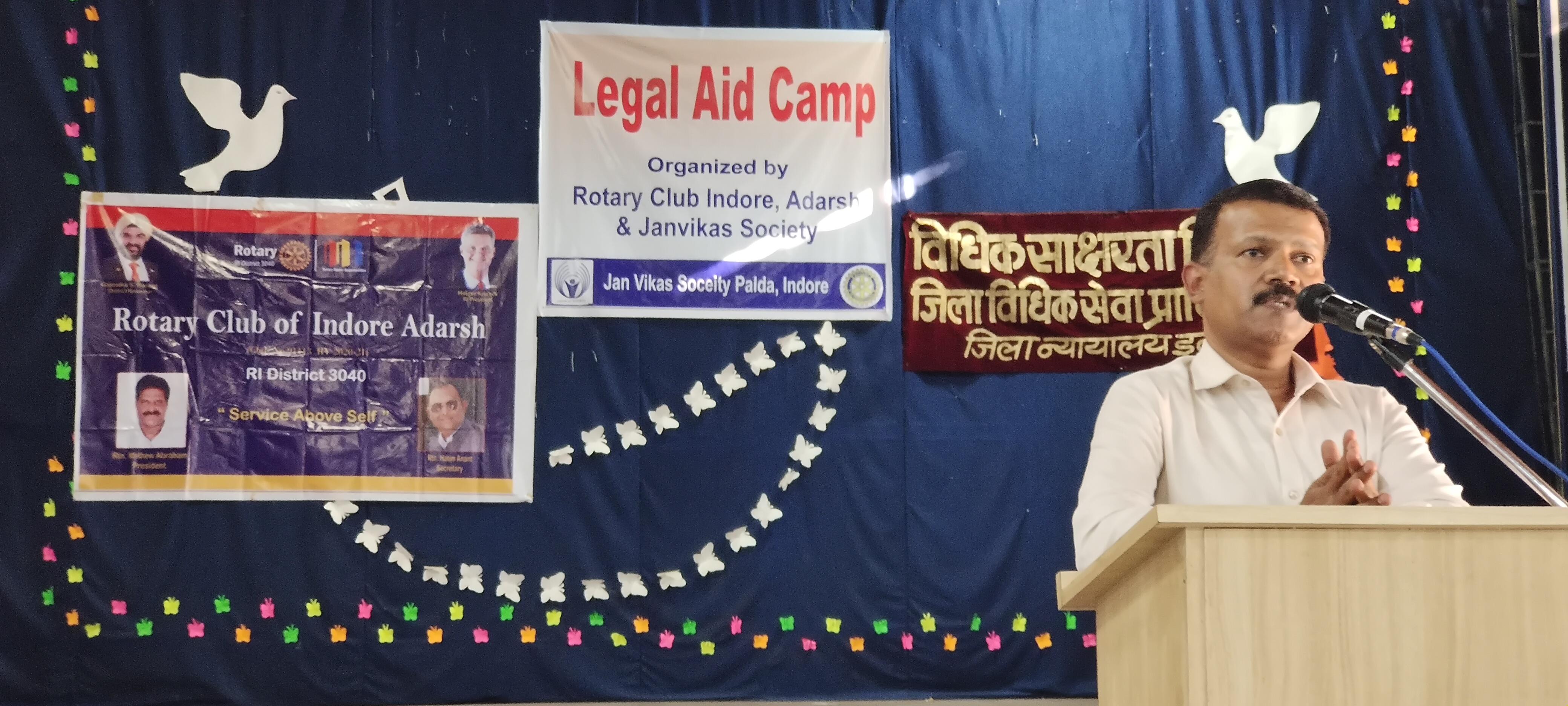 Legal Aid Camp